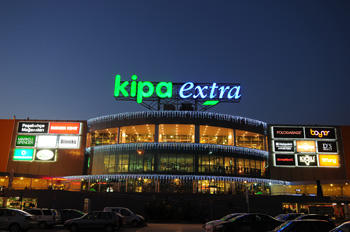 Kipa online shopping
